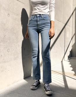Vita boots cut pants