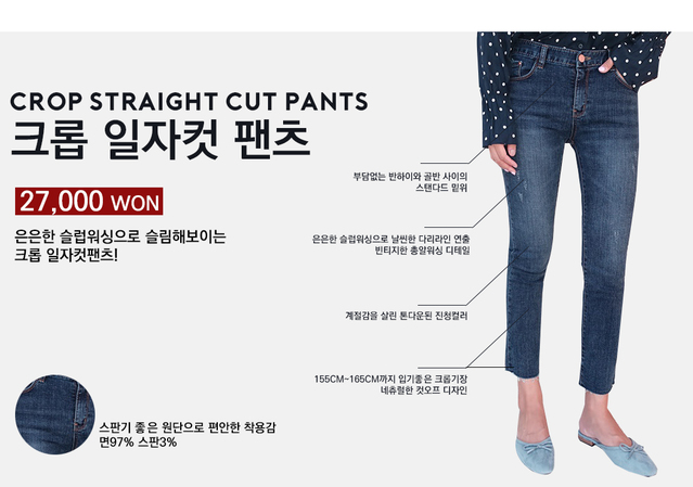 Another-crop pants