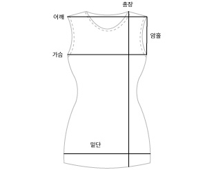 Judy lace sleeveless