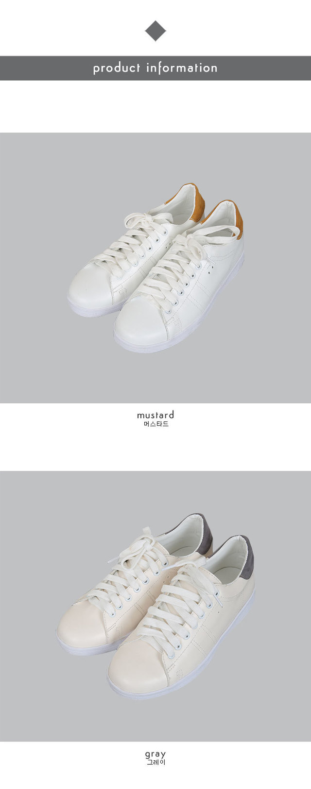 Stan-sneakers
