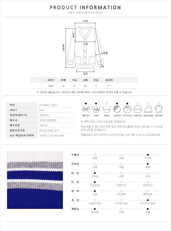 Honey Dotom V-neck coloring knit cardigan 2color