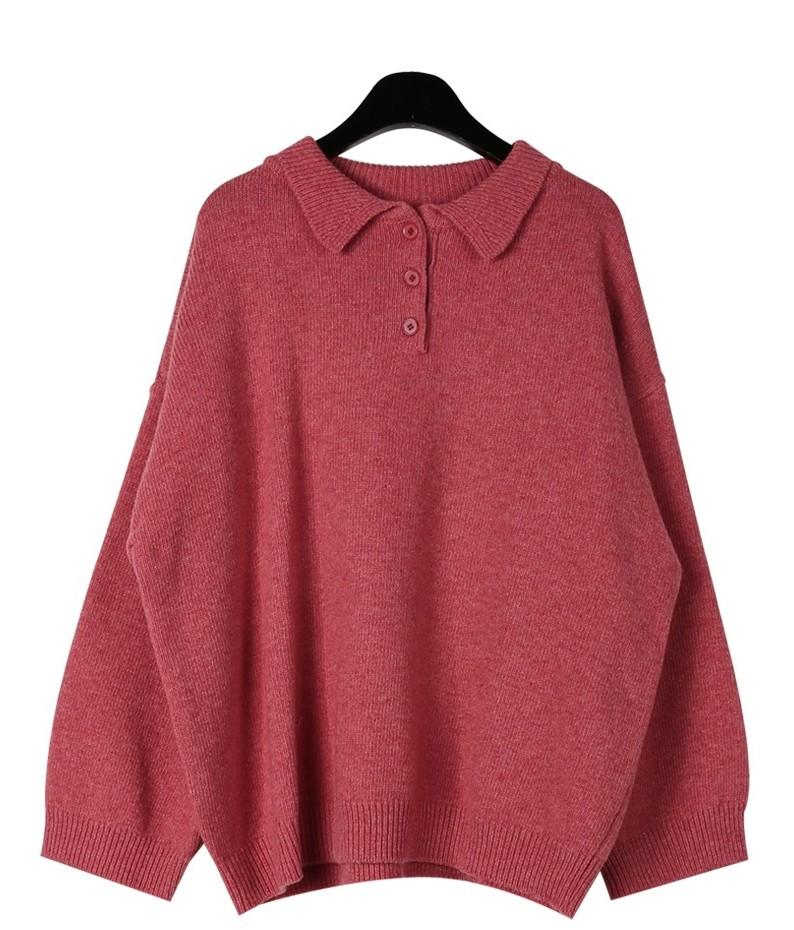 Natural wool collar knit