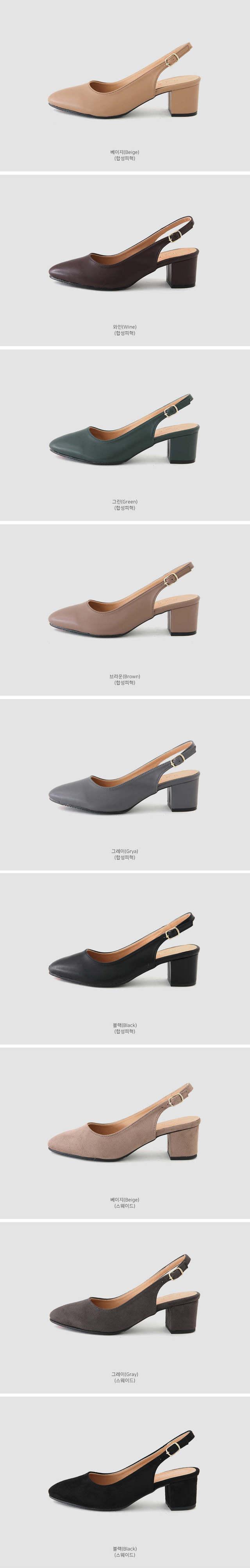 Inner Slingback Middle Heel 5cm
