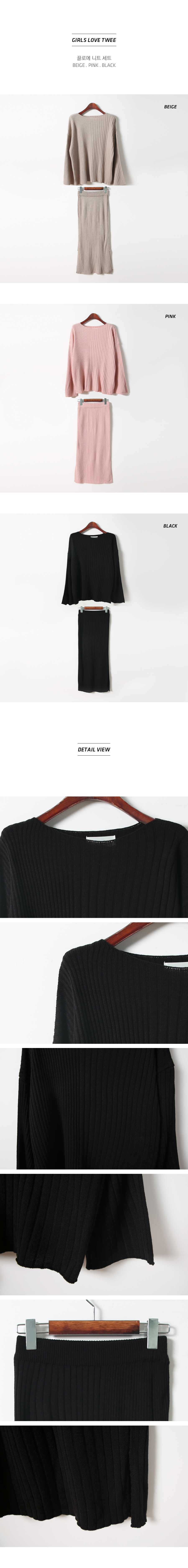 Chloe Knit Set