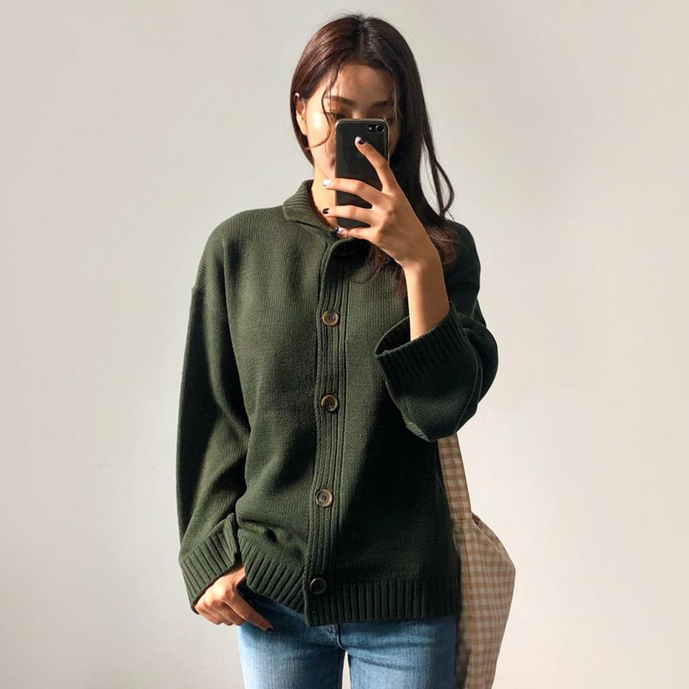 Body color cardigan