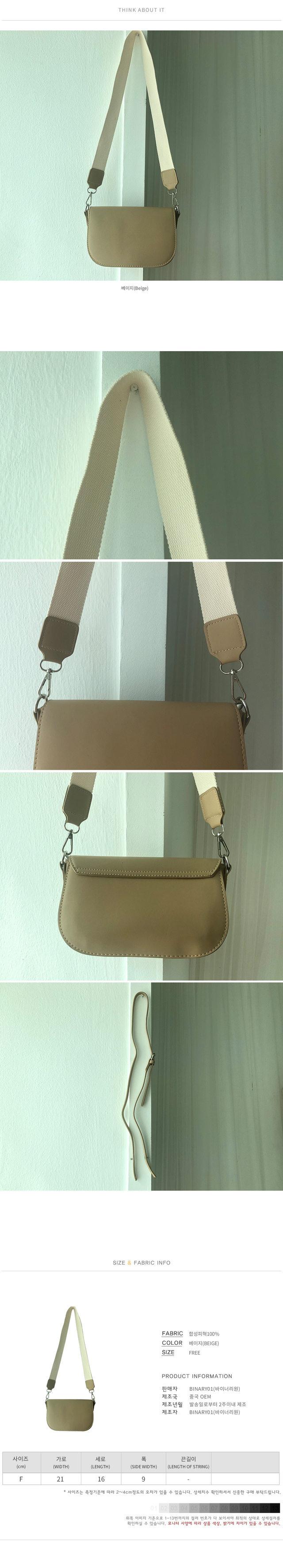 Beater Cross Bag