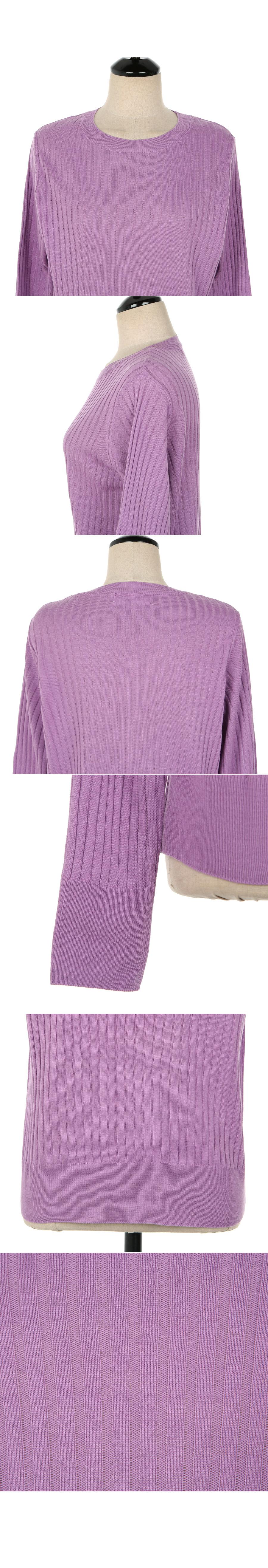 Bloom cori knit khaki