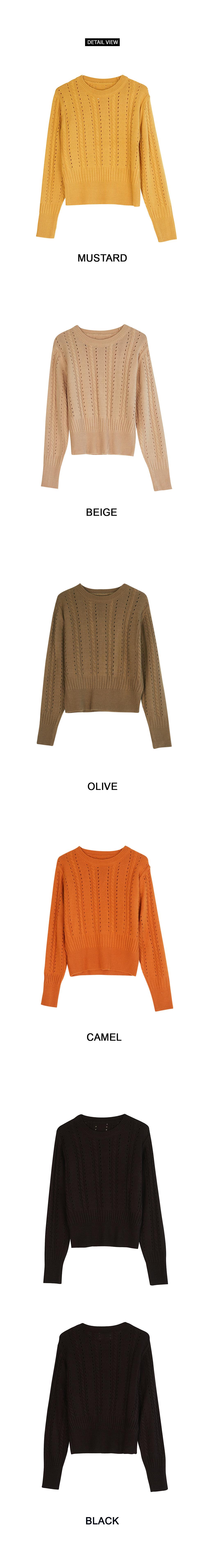Romi slim knit autumn