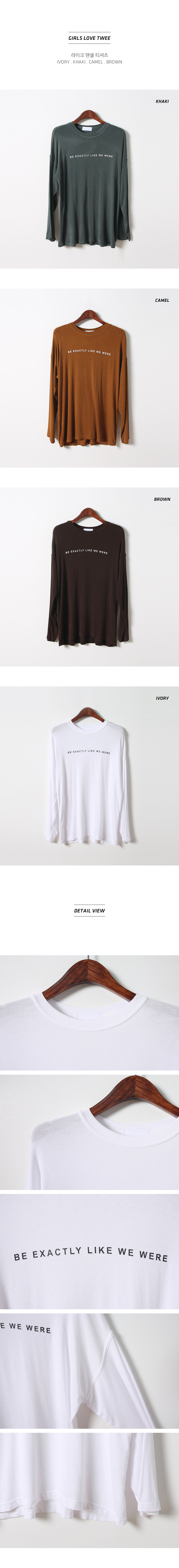 Like TENCEL T-shirt