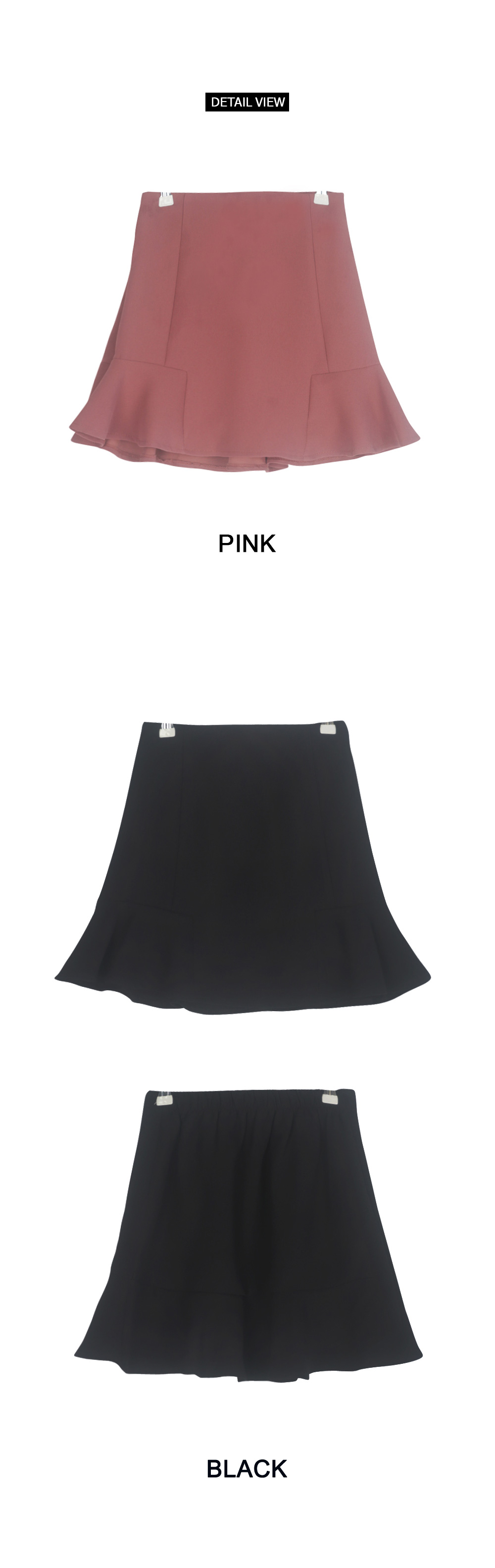 Mulled ruffle skirt
