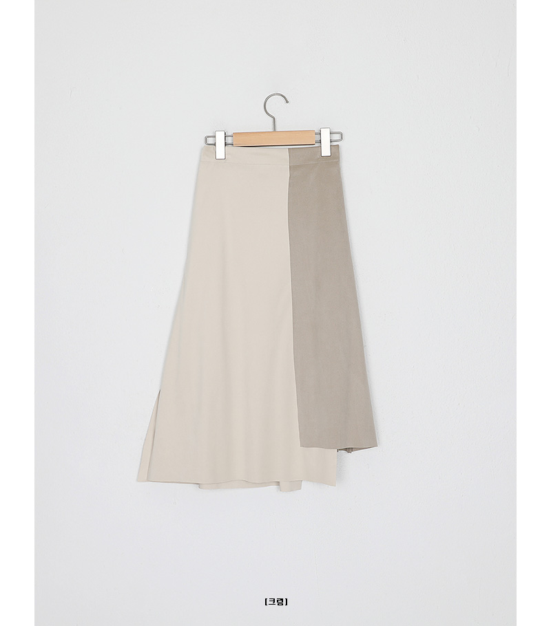 color combi unbal suede skirt (2colors)