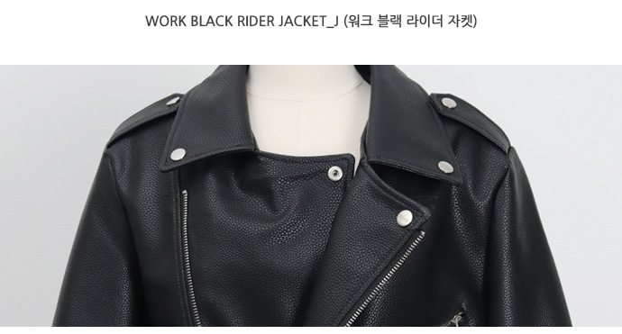Work black rider jacket_J (size : free)