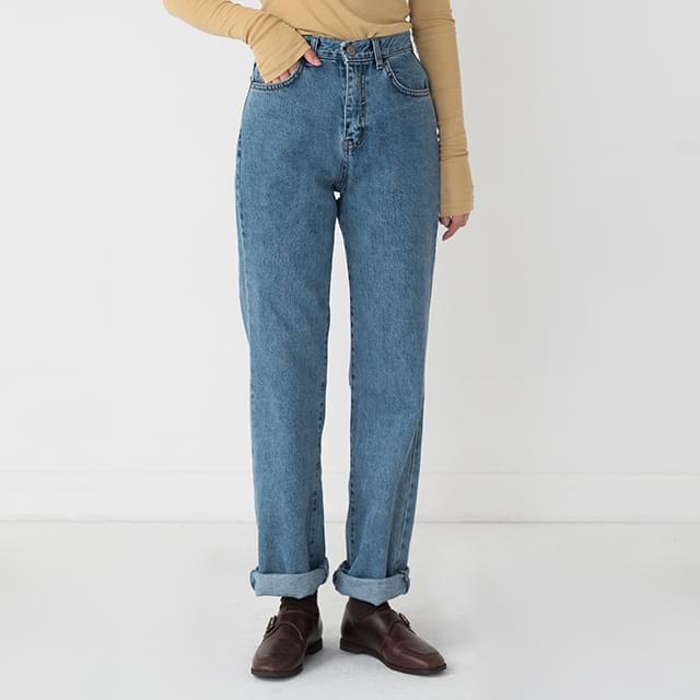 cozy straight denim pants