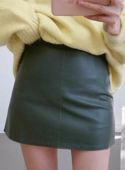 Leather skirt pants