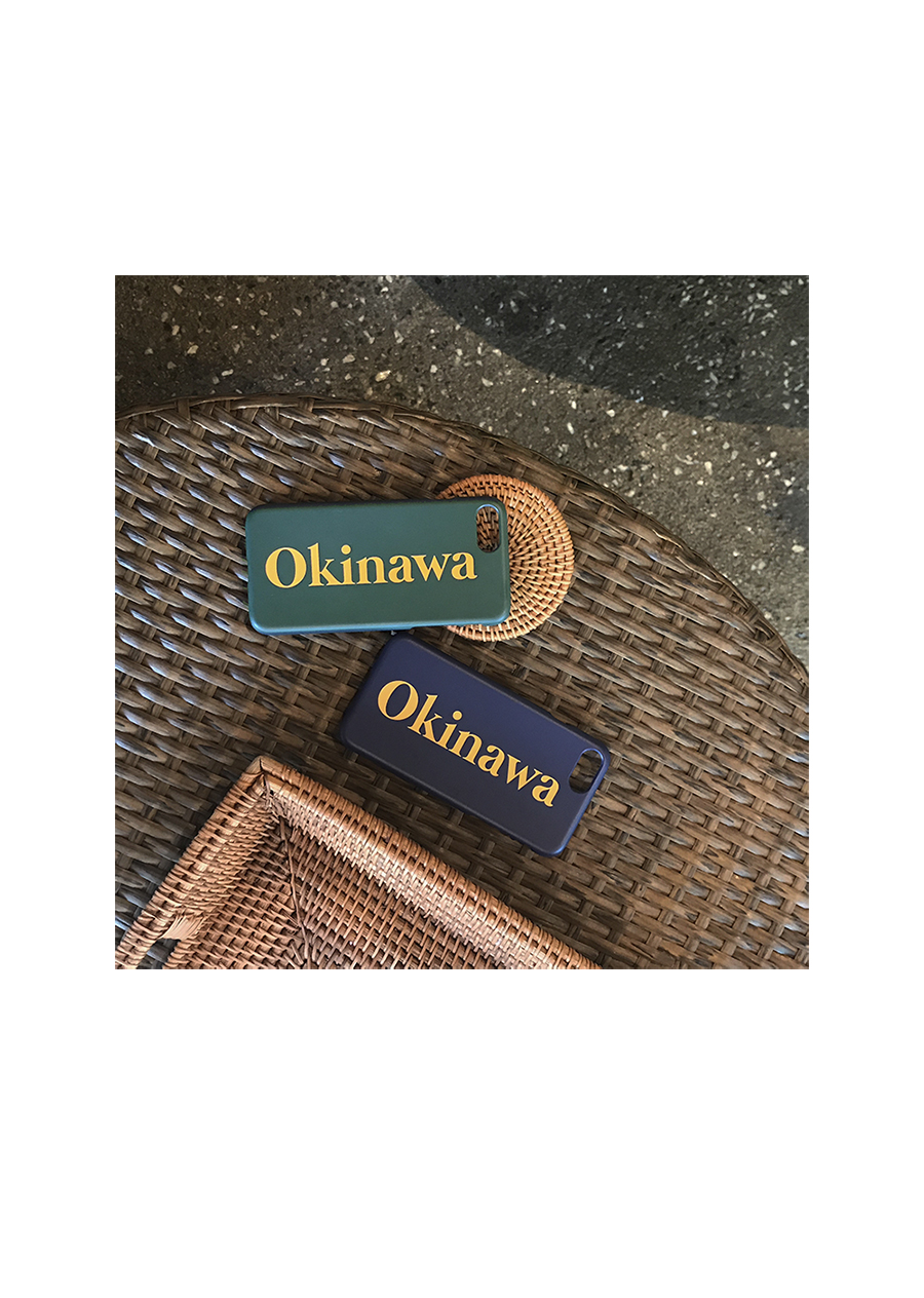 Okinawa (hard, one of two tough cases)