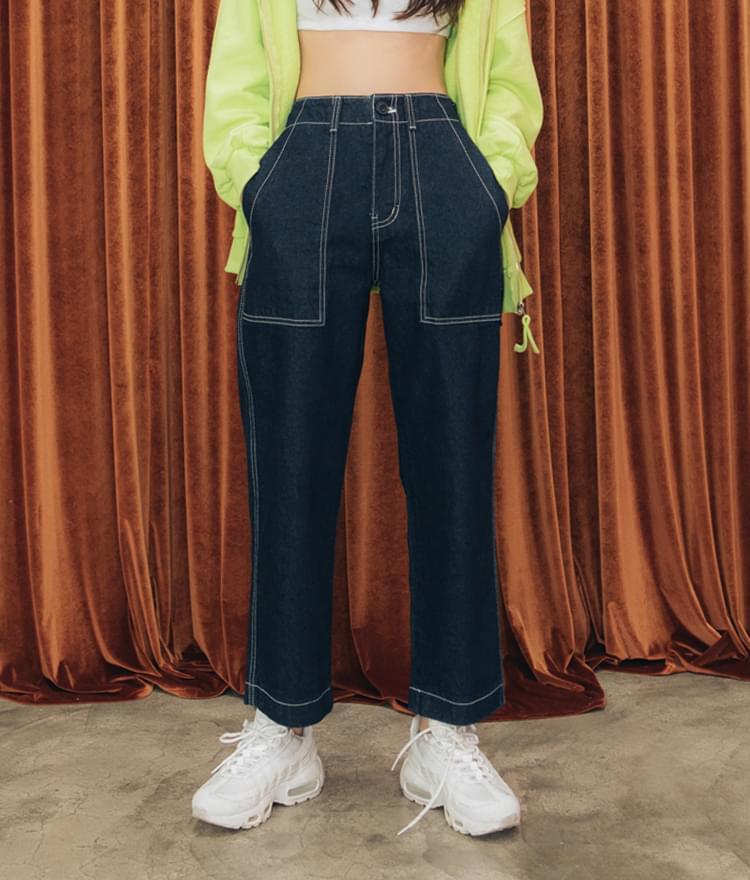 It's Stitch Denim Pants