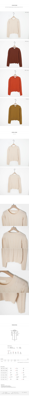 Vanilla puff knit