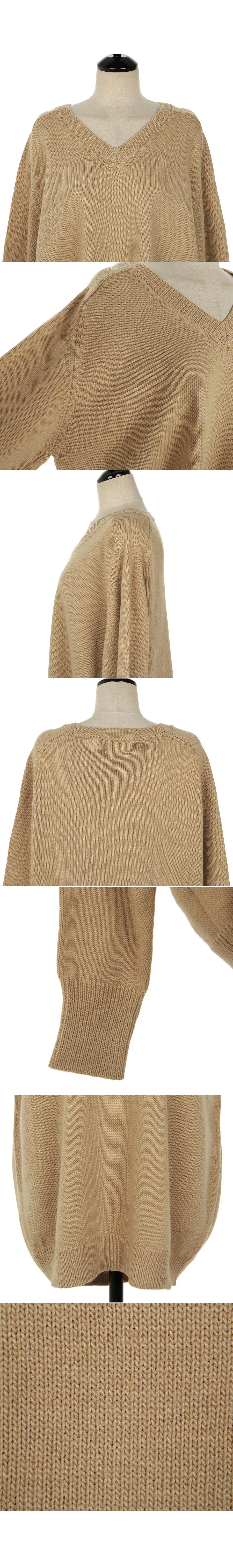 Brooks knit