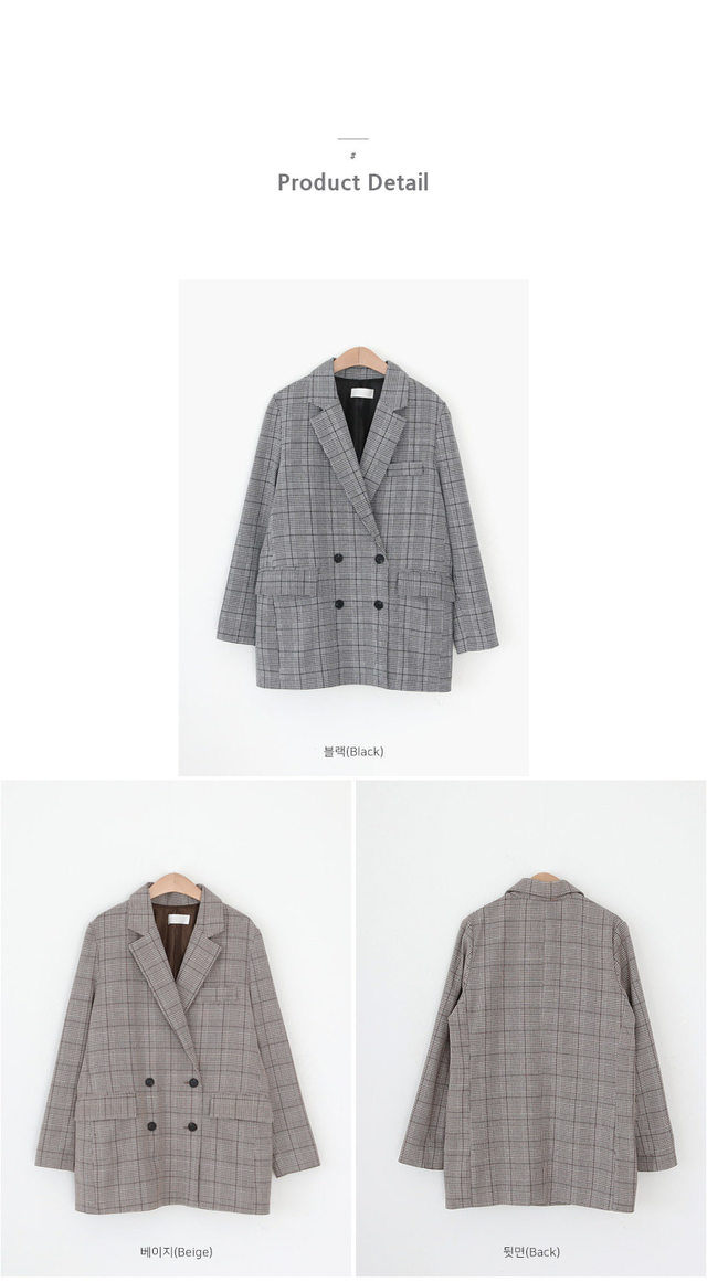 Gella check jacket