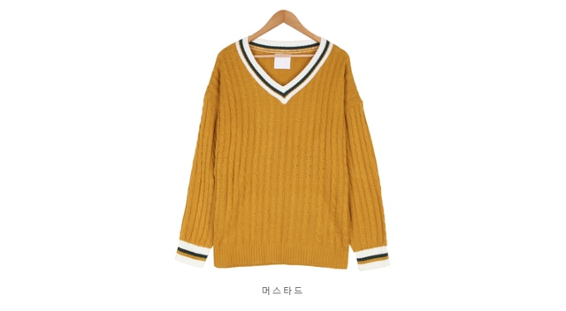 Over V Neck Pretty Knit ♥ Unisex ♥