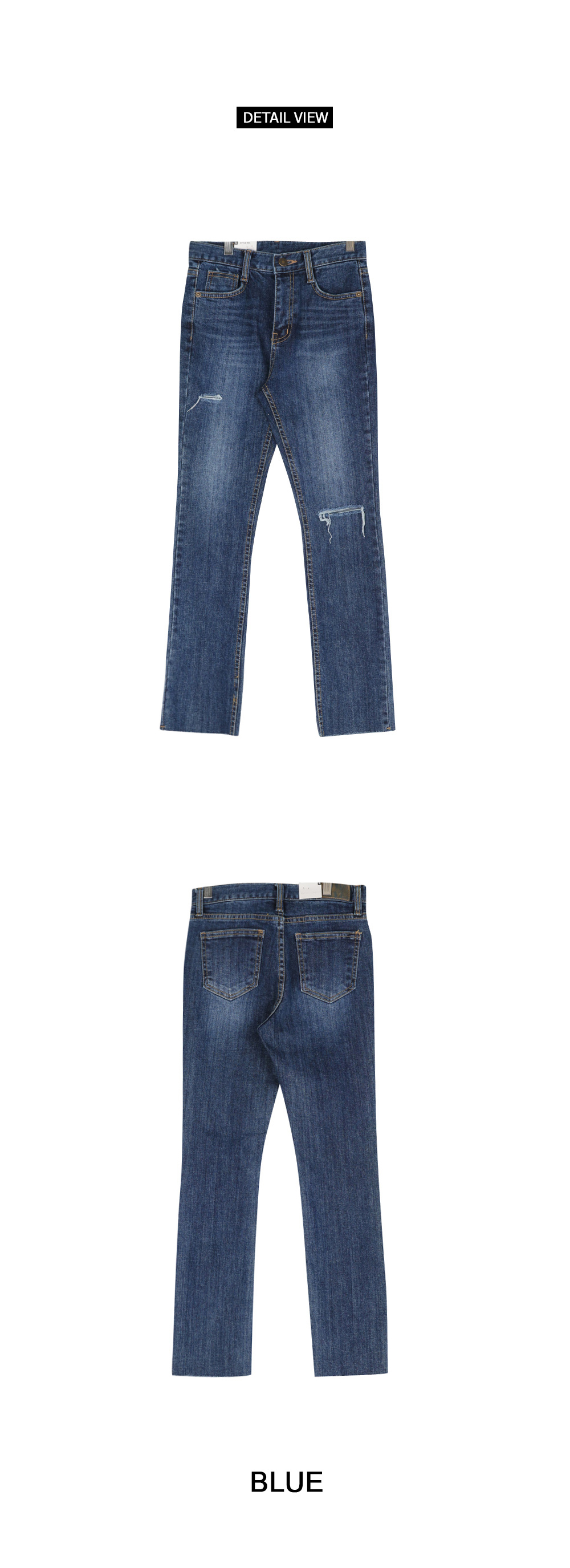 Leg washing worn knee denim