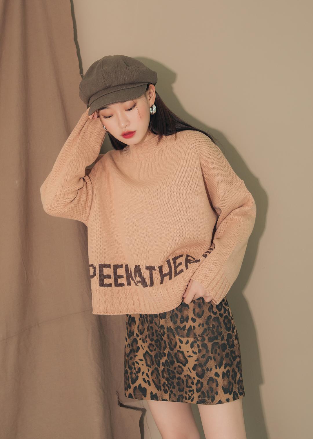 Leopard Pocket Skirt