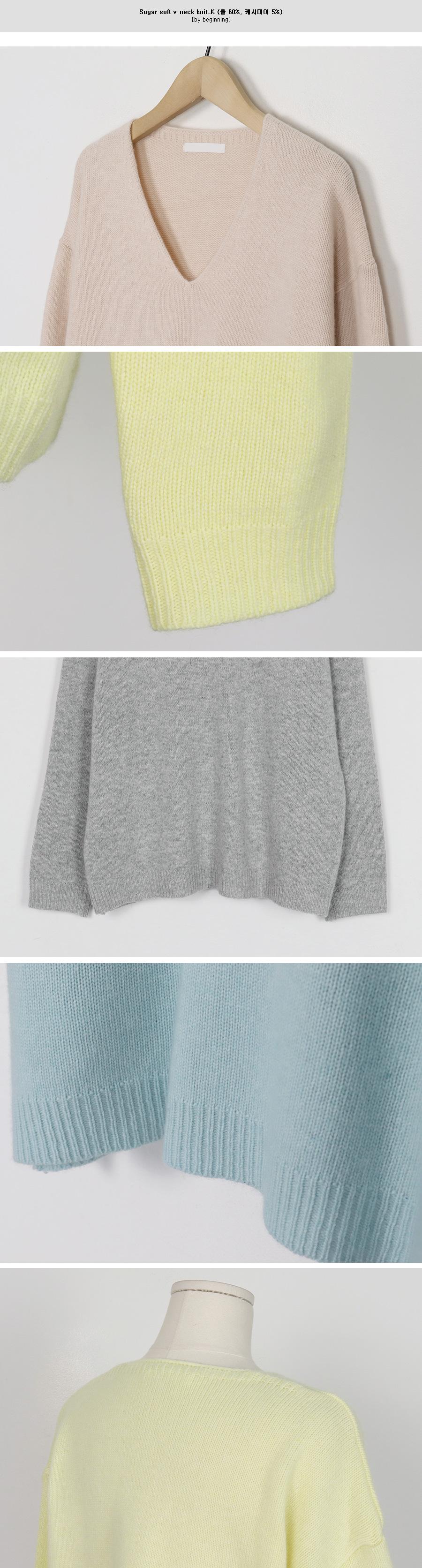 Sugar soft v-neck knit_K (울 60%, 캐시미어 5%) (size : free)