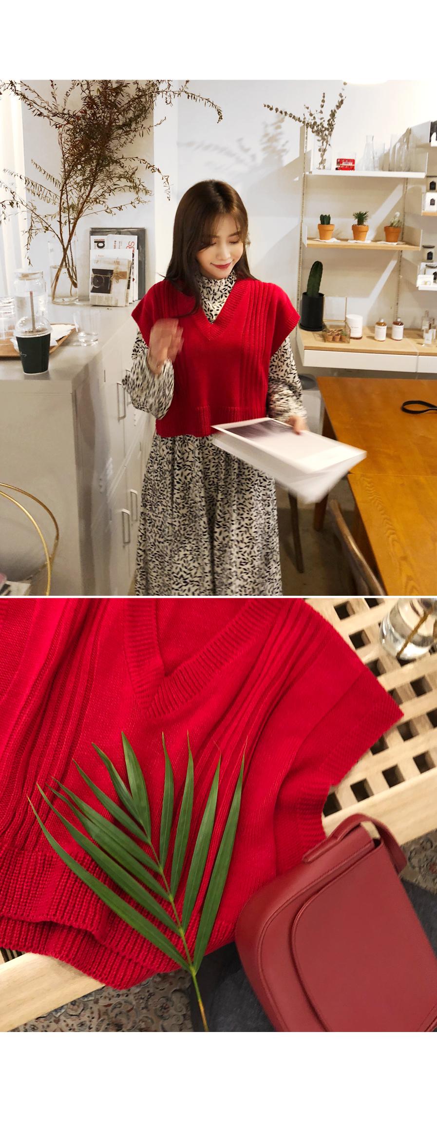 Point matching knit vest