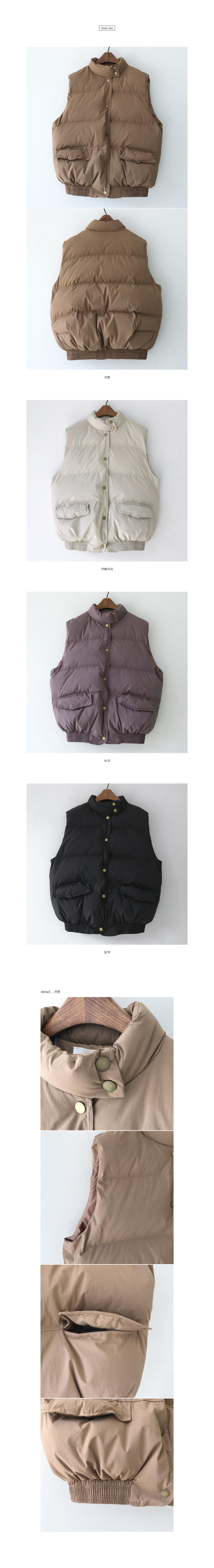 INFOWELLON Padded Vest