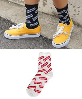 Square sock full of socks
