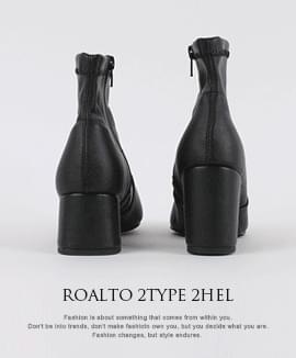 Roaldo 5cm / 7cm