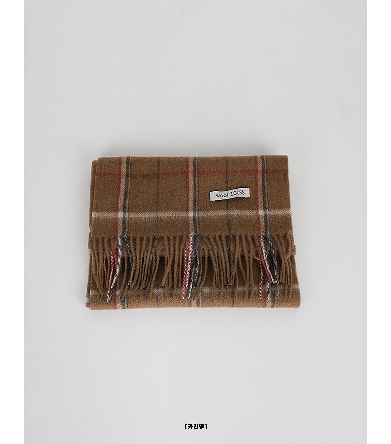 mind wool muffler (2colors)