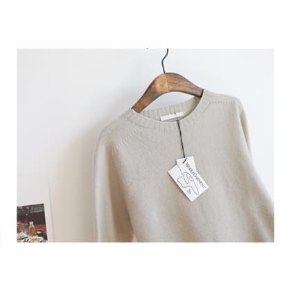 Rumi wool 100% knit whole garment