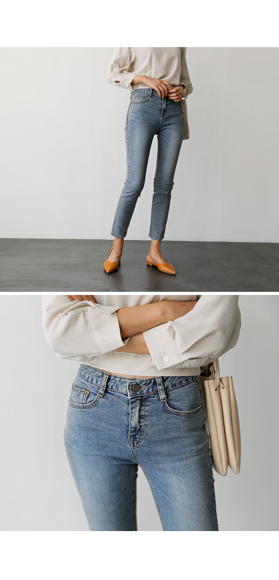 Jeans skinny pants L