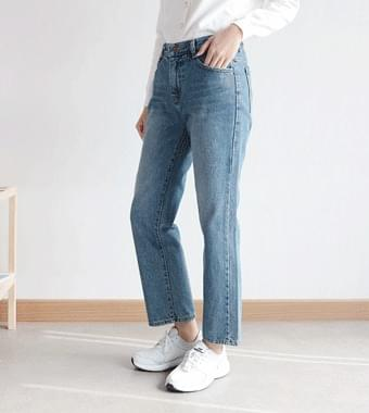 Public denim pants