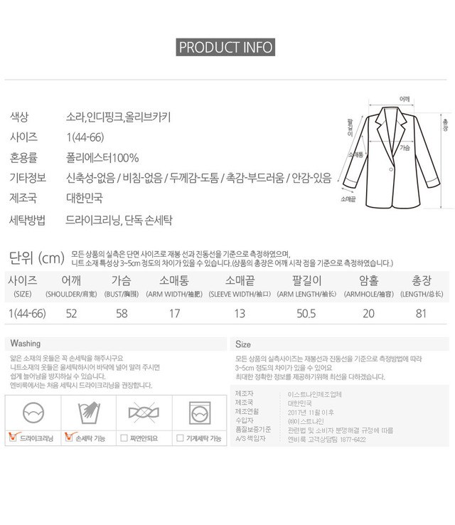 Opening pastel coat