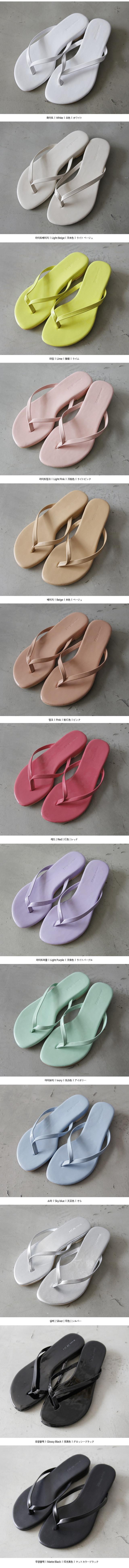 Happy Summer Flip Flop