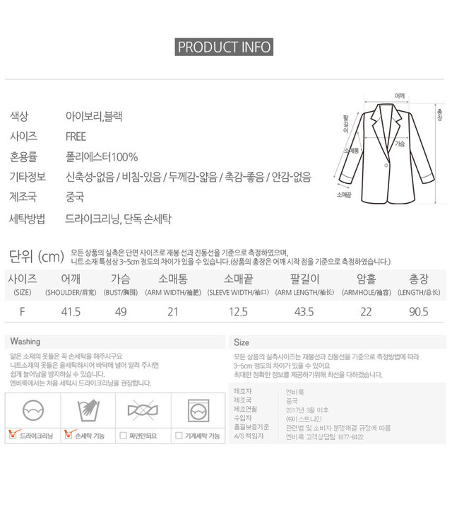 Miffy pattern cardigan