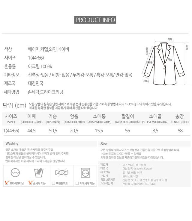Suit color cardigan
