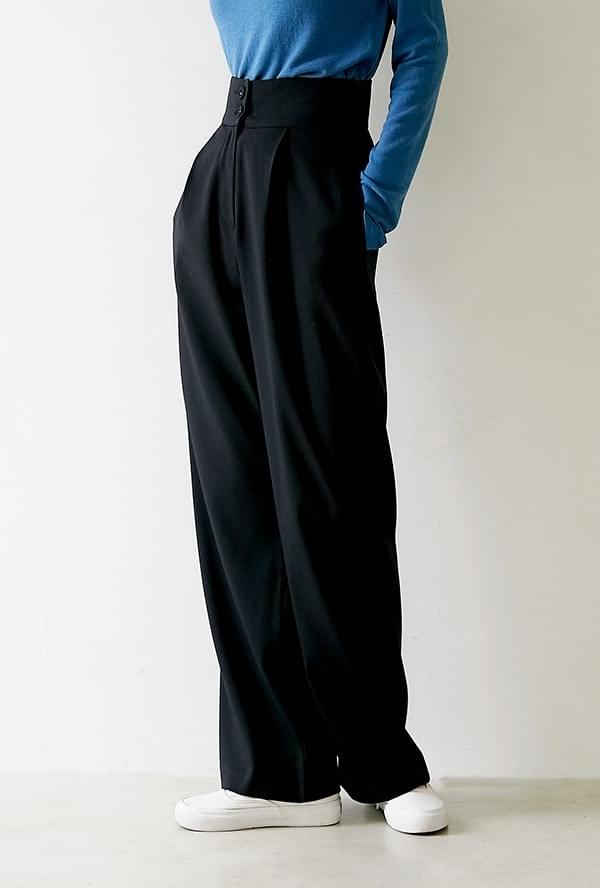 Step high waist pants