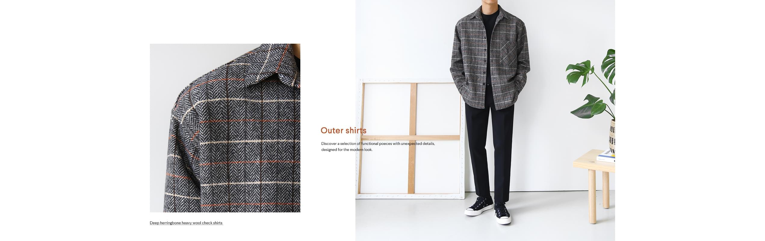 Deep Herringbone Heavy Wool Check Shirt