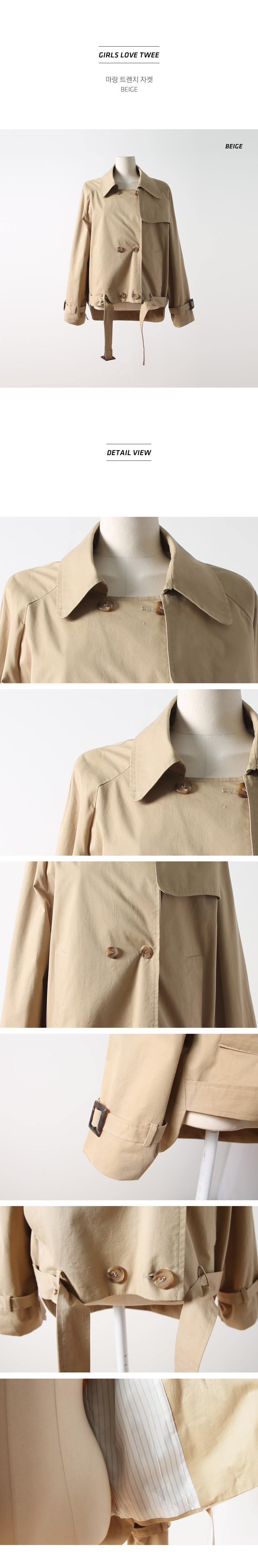 Marang trench jacket