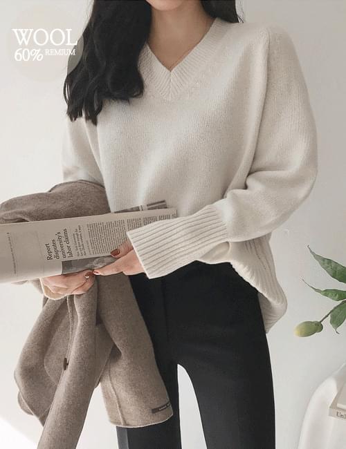 Slow wing knit