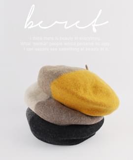 Macaroon wool beret