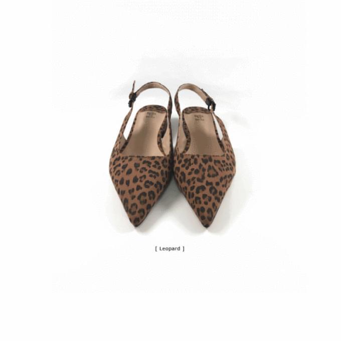 Hoppy Shoes