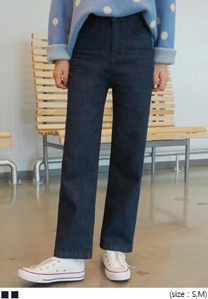 DEEP STRAIGHT HIGH DENIM PANTS
