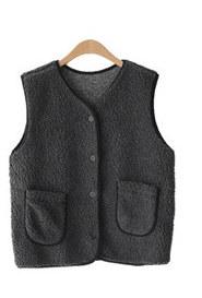 Foggy Fleece Vest