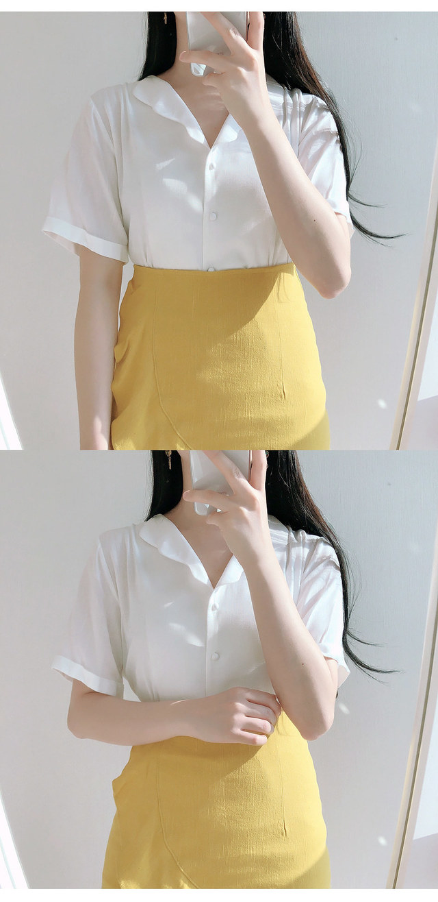 10% off the picture ♥ Unscrupulous ruffle sk (yellow, black)