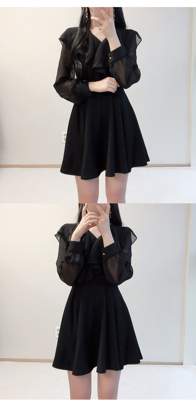 Order rush ♥ Black Madonna frill wrap ops