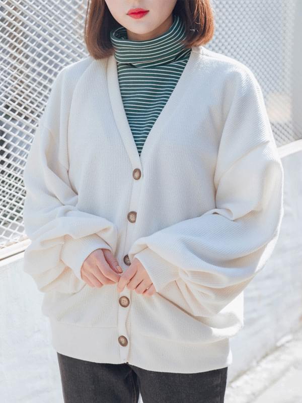 Condensed cardigan